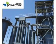 生物质炭化蒸汽锅炉供热系统(生物质炭化炉)