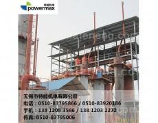 煤气化发电系统