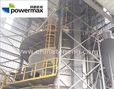 生物质流化床气化蒸汽锅炉(生物质蒸汽锅炉)
