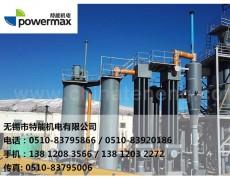污泥热解气化发电系统