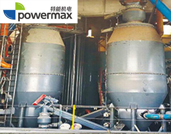 双火式气化锅炉