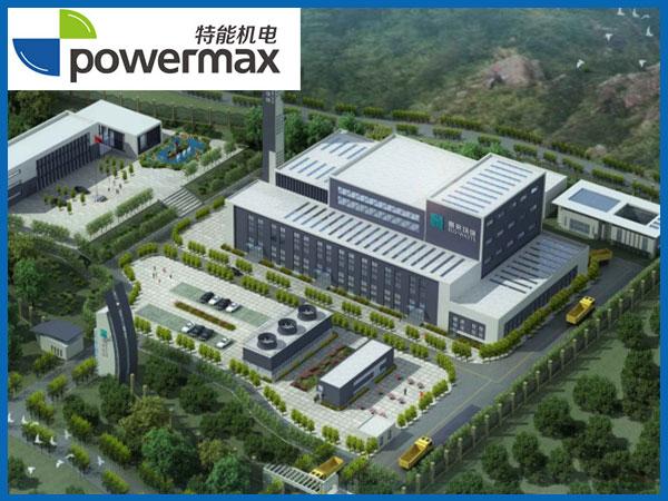 张家港5MW生物质气化发电项目(在建)