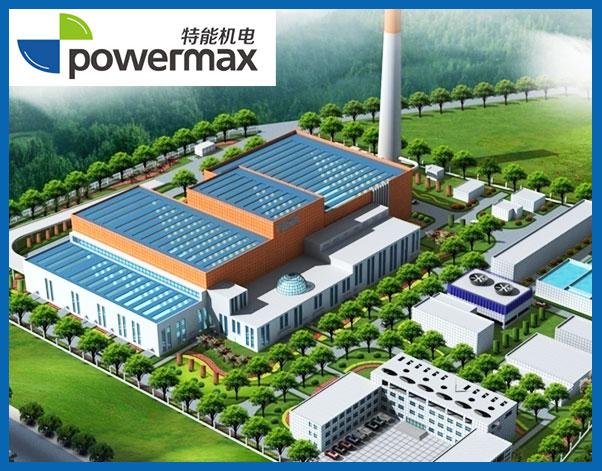 汉川5MW生物质气化发电项目(在建)