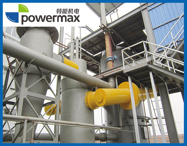 2MW生物质(木片)气化发电系统-双火式固定床气化炉