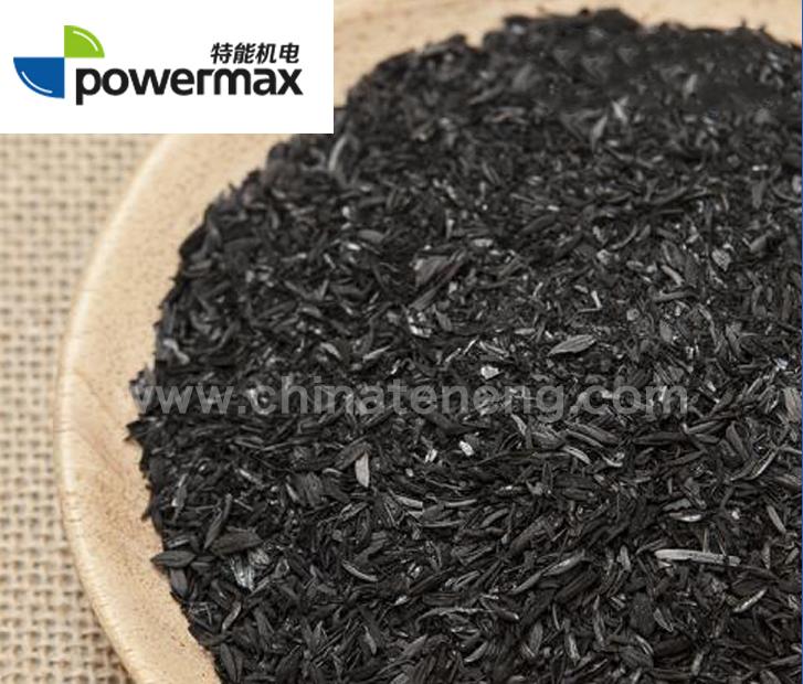 稻壳炭/碳化稻壳(稻壳气化炉)